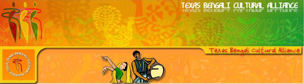 Texas Bengali Cultural Alliance